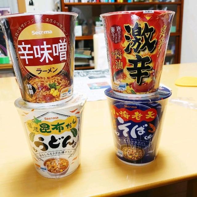 f:id:kiha-gojusan-hyakusan:20201103111100j:image