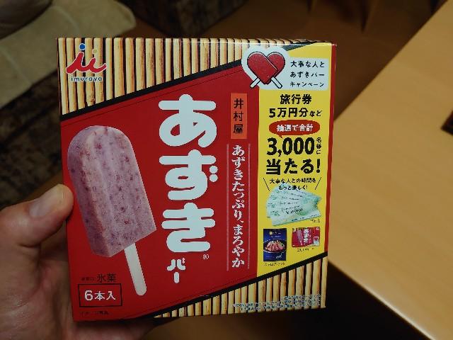 f:id:kiha-gojusan-hyakusan:20201103115210j:image
