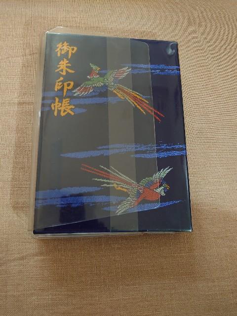 f:id:kiha-gojusan-hyakusan:20201103143639j:image