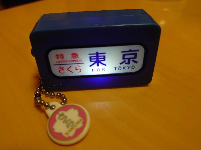 f:id:kiha-gojusan-hyakusan:20201105204826j:image