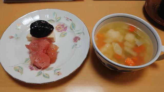 f:id:kiha-gojusan-hyakusan:20201106080231j:image