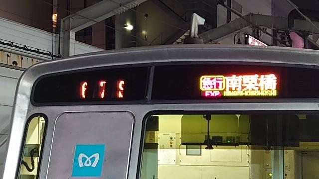 f:id:kiha-gojusan-hyakusan:20201106191001j:image