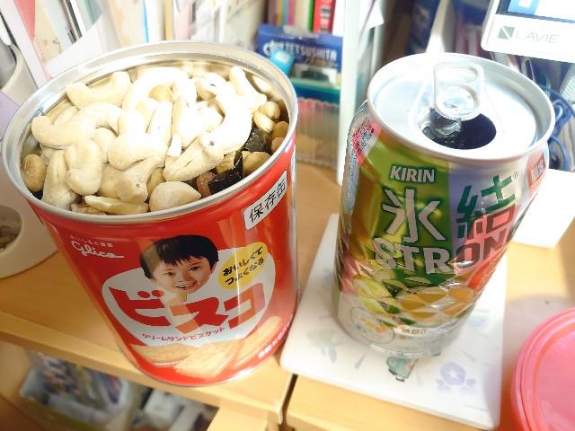 f:id:kiha-gojusan-hyakusan:20201107093146j:image