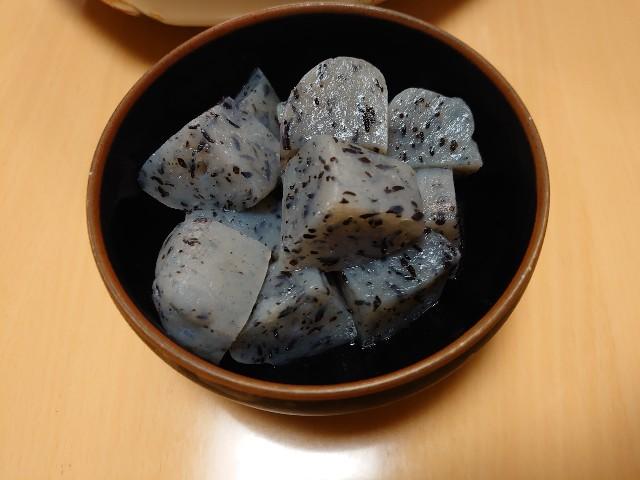 f:id:kiha-gojusan-hyakusan:20201107202236j:image