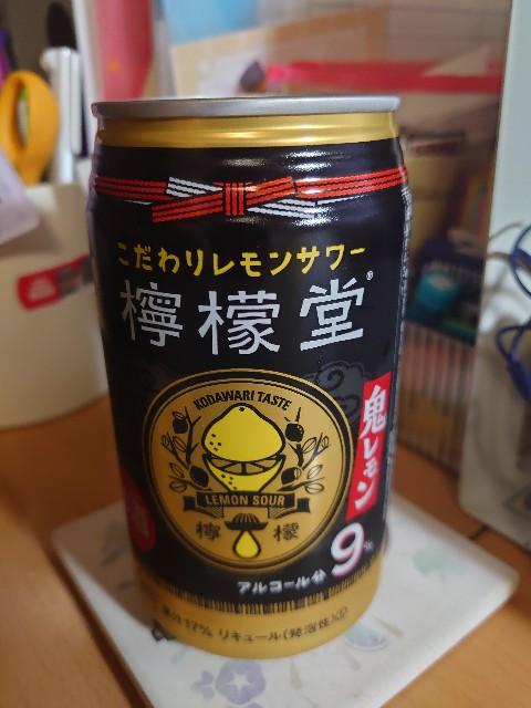 f:id:kiha-gojusan-hyakusan:20201108010432j:image