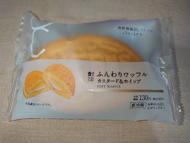 f:id:kiha-gojusan-hyakusan:20201108010502j:image