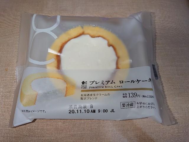 f:id:kiha-gojusan-hyakusan:20201108010527j:image