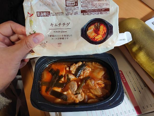 f:id:kiha-gojusan-hyakusan:20201108010814j:image