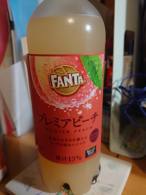 f:id:kiha-gojusan-hyakusan:20201108025213j:image