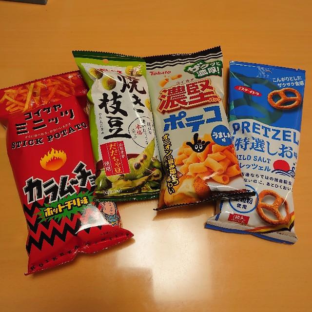 f:id:kiha-gojusan-hyakusan:20201108164724j:image