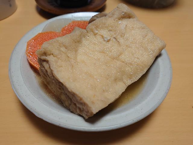 f:id:kiha-gojusan-hyakusan:20201108170300j:image