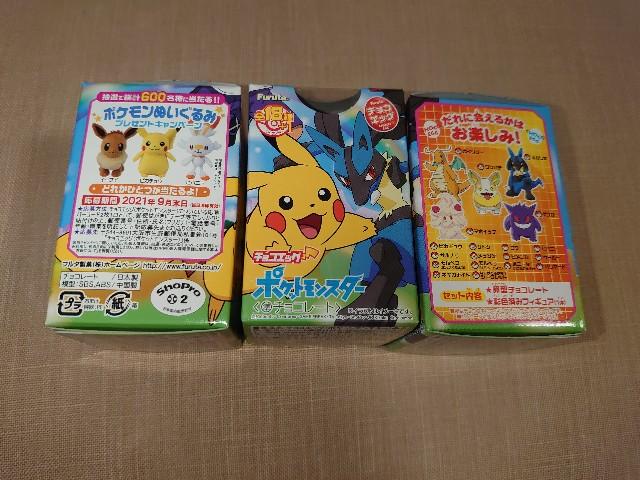 f:id:kiha-gojusan-hyakusan:20201108172856j:image
