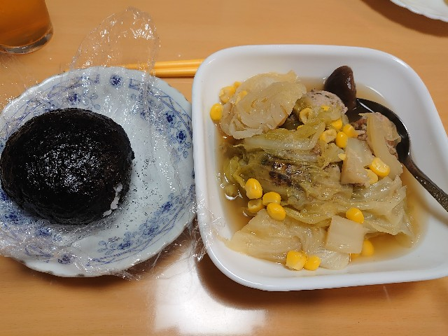 f:id:kiha-gojusan-hyakusan:20201108201549j:image