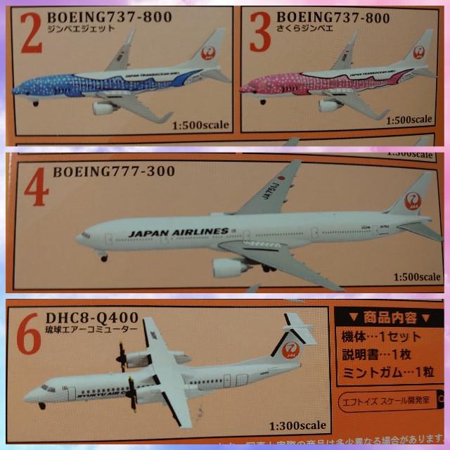 f:id:kiha-gojusan-hyakusan:20201108201618j:image
