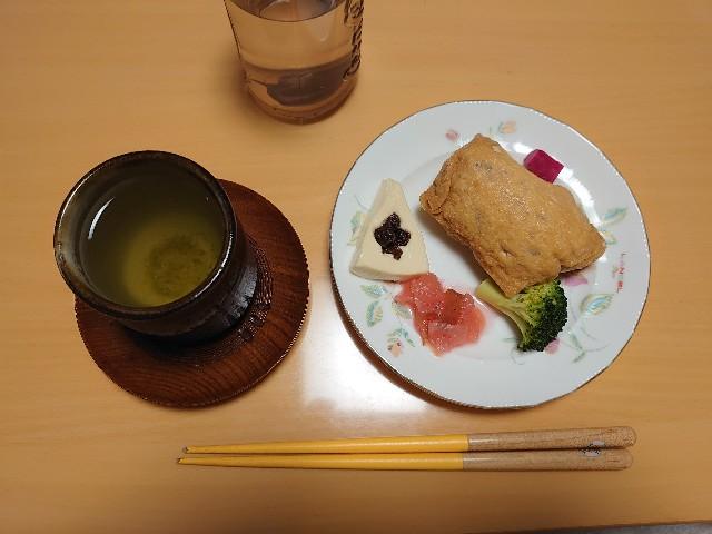 f:id:kiha-gojusan-hyakusan:20201110222335j:image