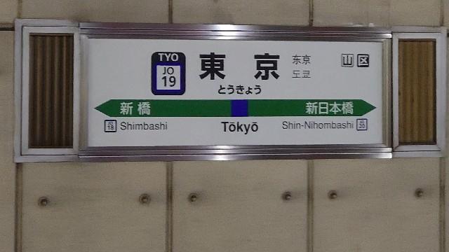 f:id:kiha-gojusan-hyakusan:20201111235436j:image