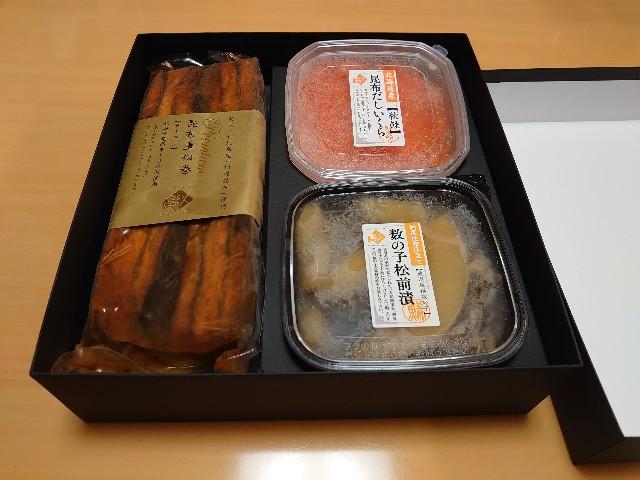 f:id:kiha-gojusan-hyakusan:20201113013137j:image