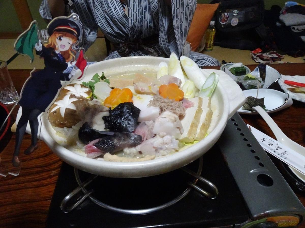 f:id:kiha-gojusan-hyakusan:20201114000236j:plain