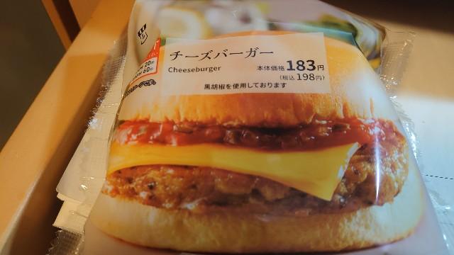 f:id:kiha-gojusan-hyakusan:20201114021126j:image