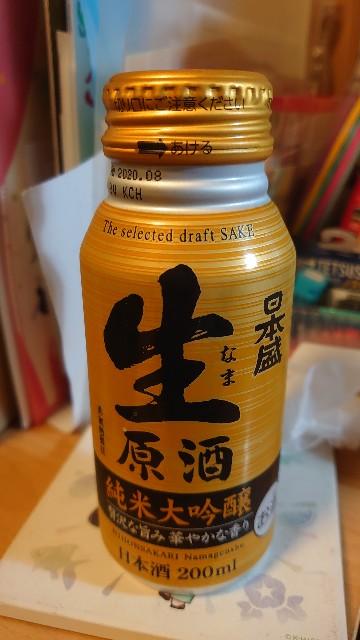f:id:kiha-gojusan-hyakusan:20201114034426j:image