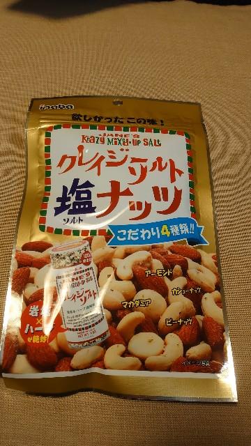 f:id:kiha-gojusan-hyakusan:20201114045033j:image