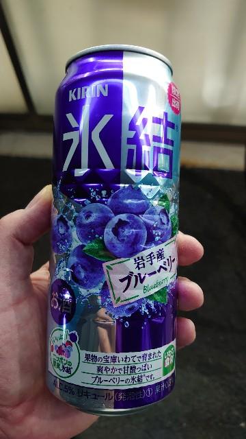 f:id:kiha-gojusan-hyakusan:20201115152107j:image