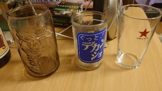 f:id:kiha-gojusan-hyakusan:20201115194322j:image
