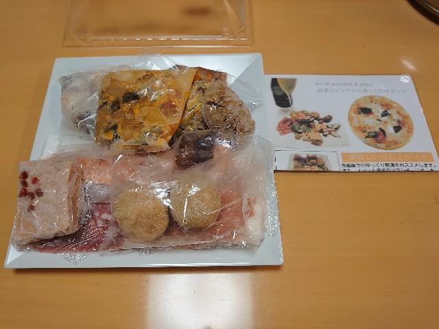 f:id:kiha-gojusan-hyakusan:20201115214627j:image