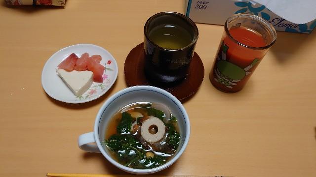 f:id:kiha-gojusan-hyakusan:20201117083014j:image
