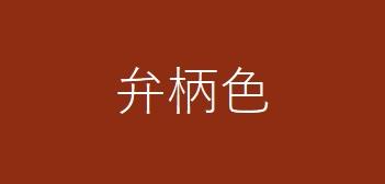 f:id:kiha-gojusan-hyakusan:20201118013249j:plain