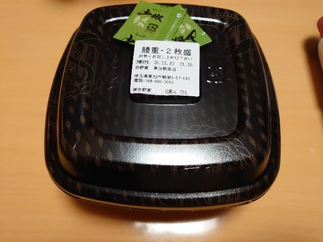 f:id:kiha-gojusan-hyakusan:20201121184208j:image