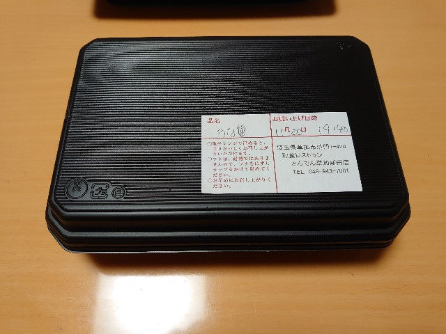 f:id:kiha-gojusan-hyakusan:20201121184314j:image