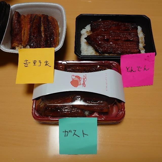 f:id:kiha-gojusan-hyakusan:20201121184445j:image