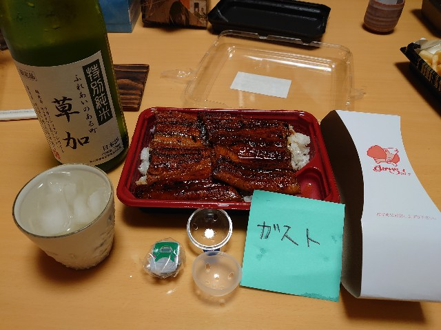 f:id:kiha-gojusan-hyakusan:20201121194715j:image