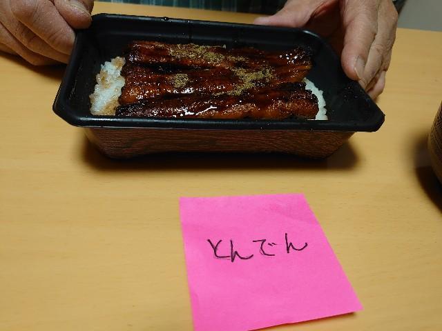 f:id:kiha-gojusan-hyakusan:20201121194733j:image