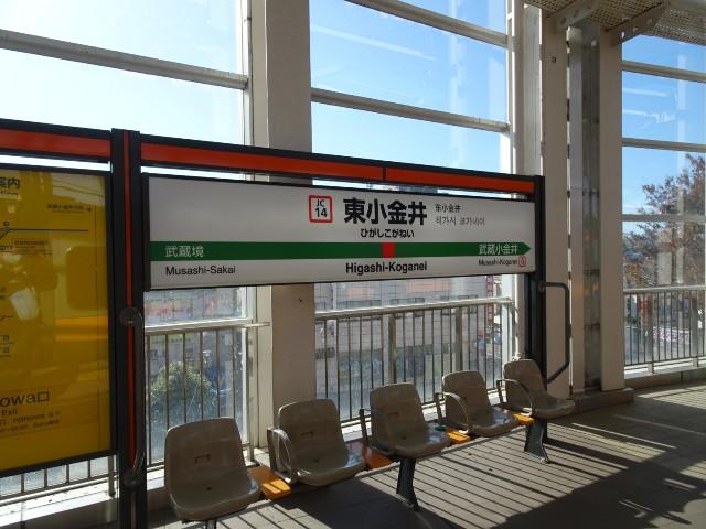 f:id:kiha-gojusan-hyakusan:20201121200340j:image
