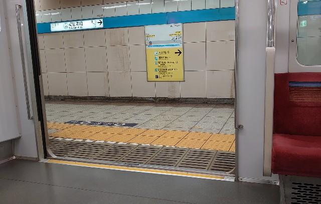 f:id:kiha-gojusan-hyakusan:20201121200658j:image