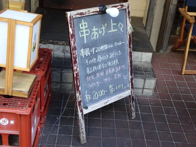 f:id:kiha-gojusan-hyakusan:20201122001809j:image
