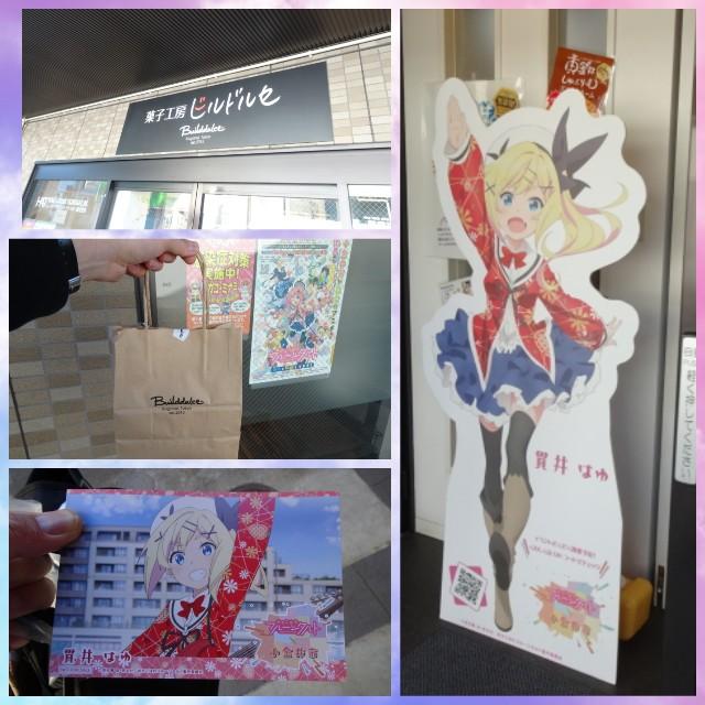 f:id:kiha-gojusan-hyakusan:20201122005429j:image