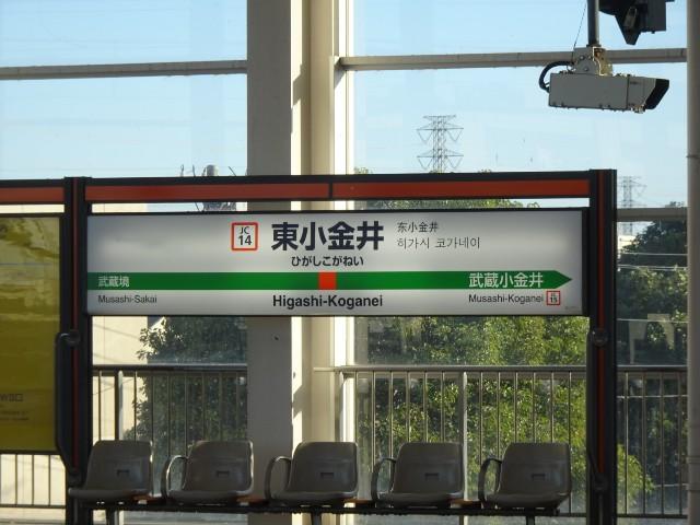 f:id:kiha-gojusan-hyakusan:20201122012334j:image