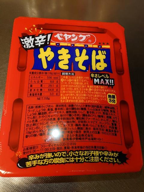 f:id:kiha-gojusan-hyakusan:20201123023048j:image