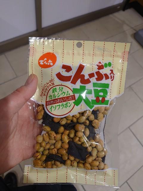 f:id:kiha-gojusan-hyakusan:20201123040310j:image