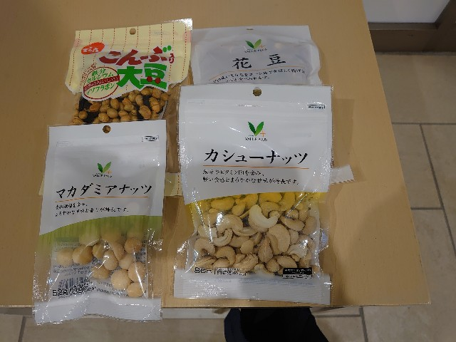 f:id:kiha-gojusan-hyakusan:20201123040903j:image