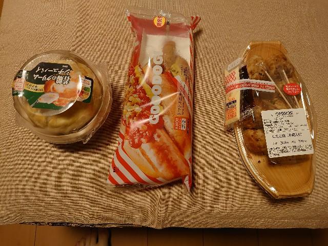 f:id:kiha-gojusan-hyakusan:20201123141504j:image