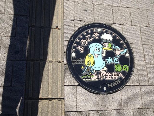 f:id:kiha-gojusan-hyakusan:20201123171254j:image