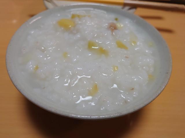 f:id:kiha-gojusan-hyakusan:20201123211044j:image