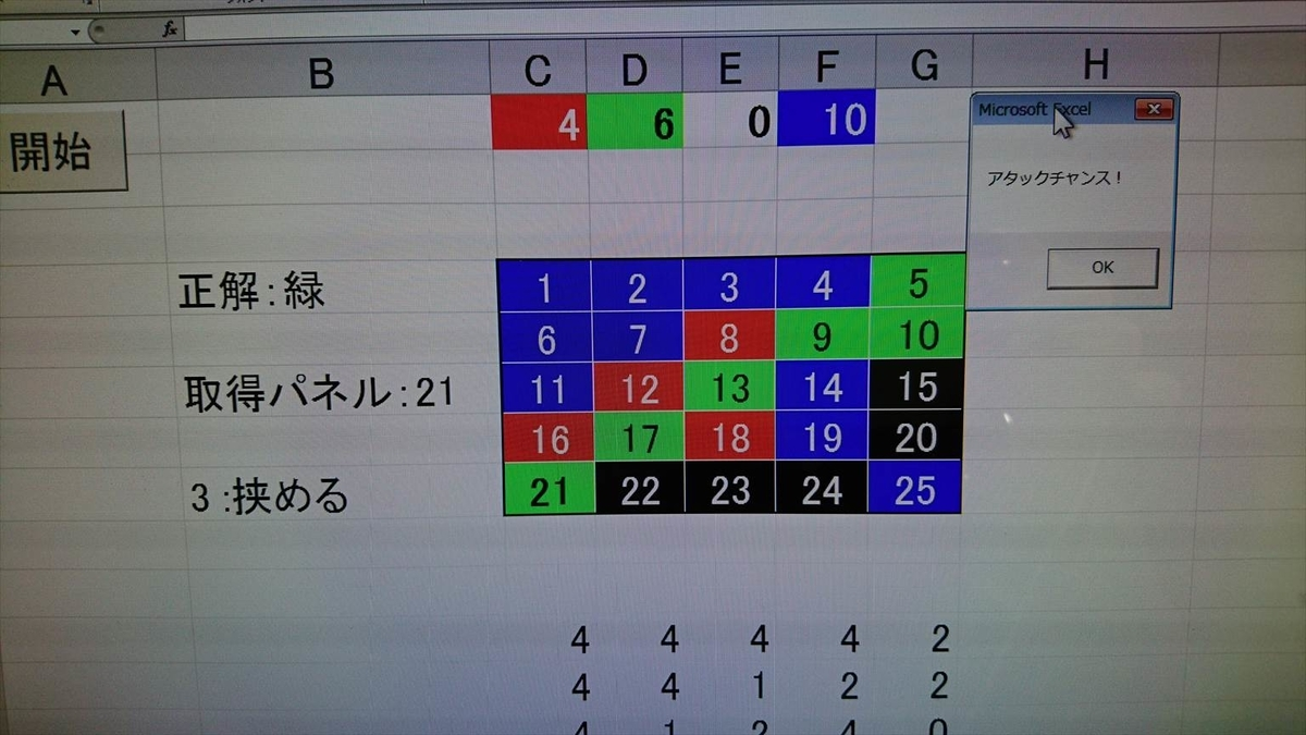 f:id:kiha-gojusan-hyakusan:20201123223218j:plain