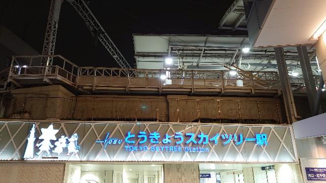 f:id:kiha-gojusan-hyakusan:20201125185921j:image