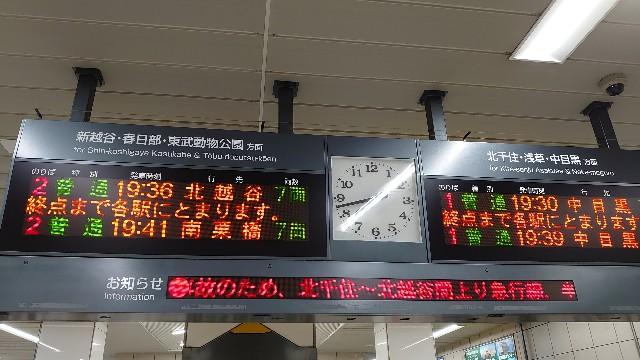 f:id:kiha-gojusan-hyakusan:20201125185942j:image