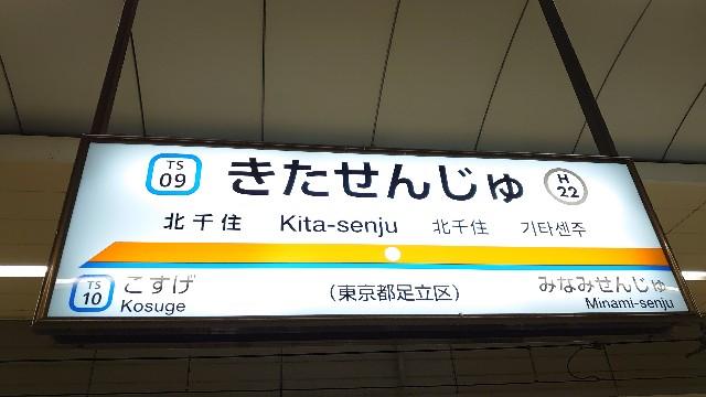 f:id:kiha-gojusan-hyakusan:20201125231101j:image